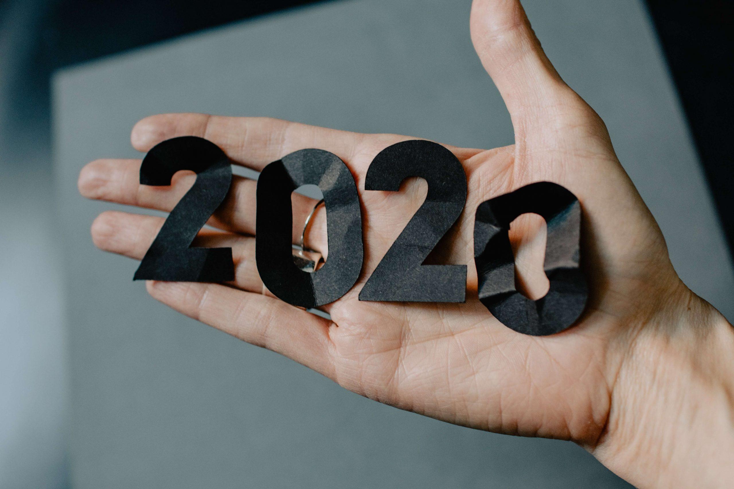 2020年によせて